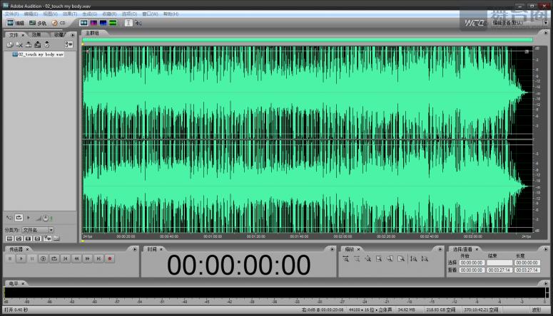 专业音频编辑软件-adobe audition 3.0-亲测可用!