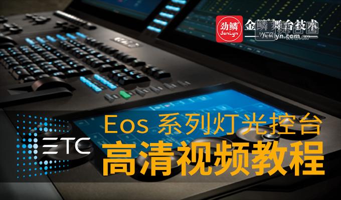 etccs1.png