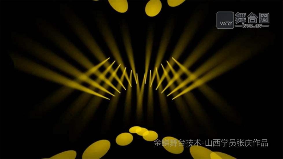金鳞舞台技术-山西学员张庆作品.mp4_20200725_152116.720.jpg