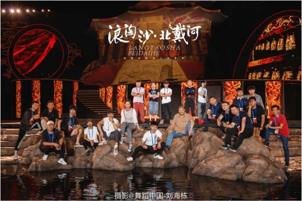 中国首部海上实景秀 《浪淘沙·北戴河》前所未有的震撼观演体验! ...