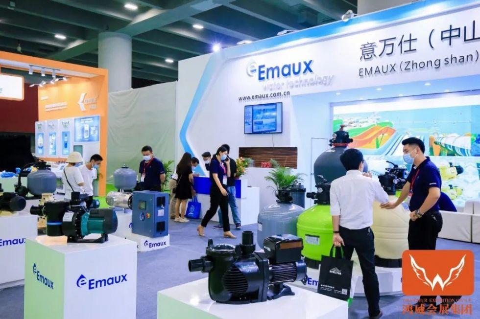 2020世界文旅产业博览会8月3日在广州开幕!
