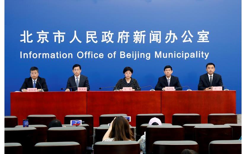 官宣: 北京应急响应级别降至三级,将逐步限流开放会展、体育赛事、演出活动和电影院  ...